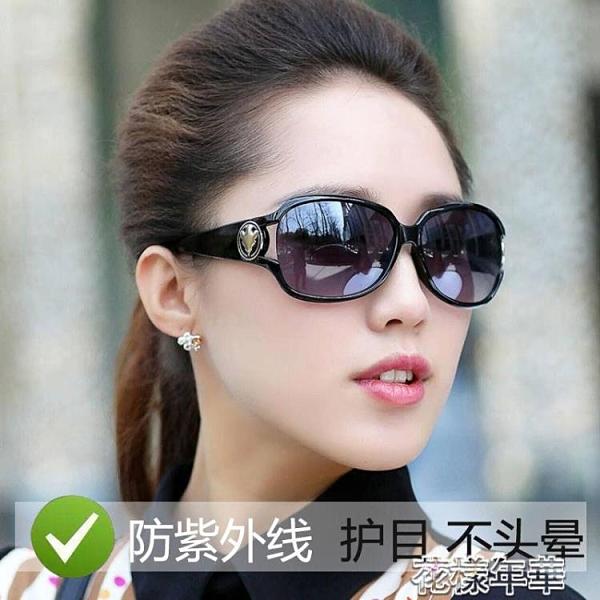 墨鏡太陽鏡女防紫外線時尚圓臉大臉顯瘦墨鏡女韓版潮新款開車偏光眼鏡 快速出貨