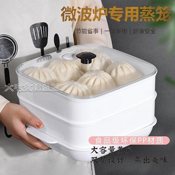 微波爐專用蒸籠器皿加厚方形蒸包子米飯加熱飯菜神器帶蓋飯煲容器 快速出貨