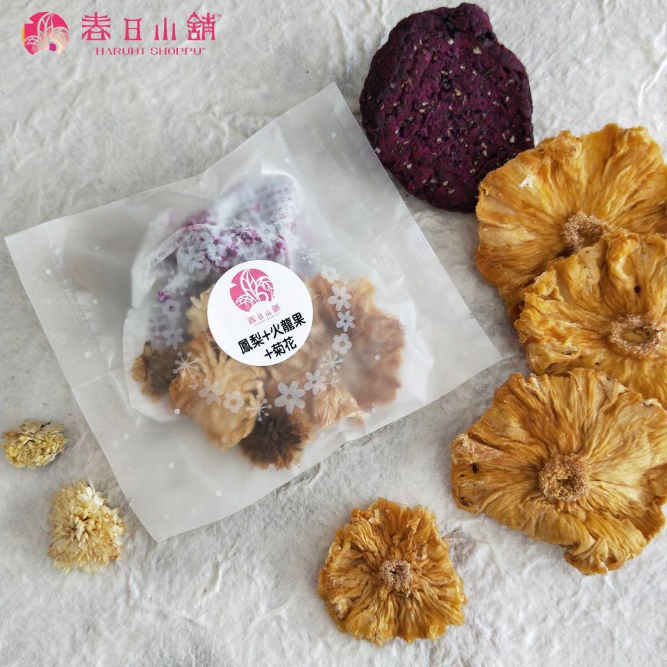 【春日小舖】杭菊鳳梨紅龍果水(一盒10入)