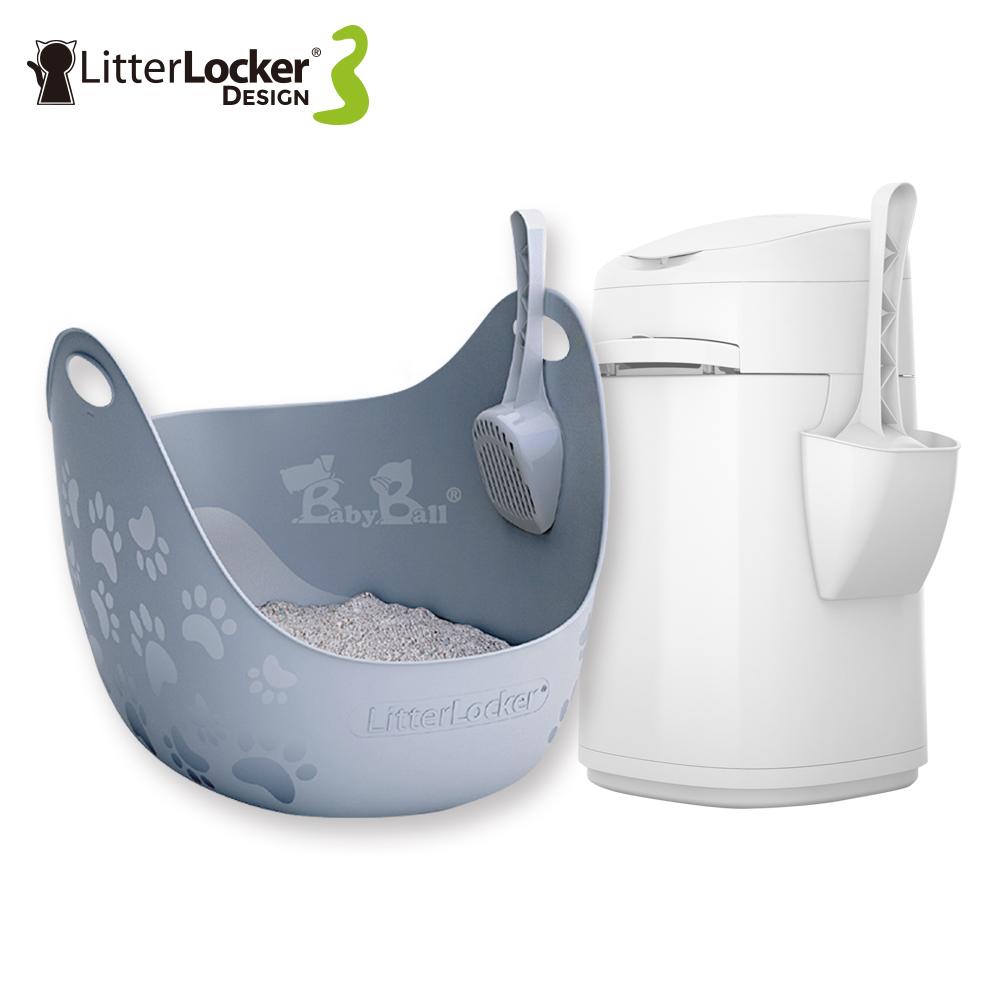 LitterLocker® Design 第三代貓咪鎖便桶+360°主子貓砂籃套組
