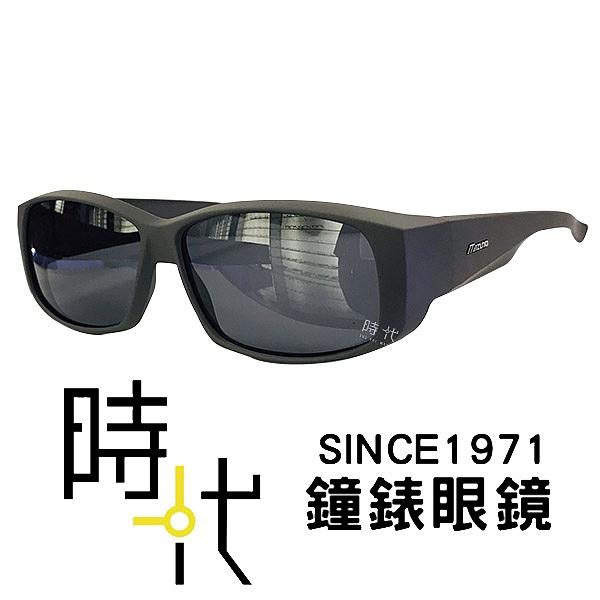 【台南 時代眼鏡 MIZUNO】美津濃 包覆式墨鏡 偏光套鏡 MF-05 C04 灰 61mm 橢圓框太陽眼鏡 眼鏡族必備