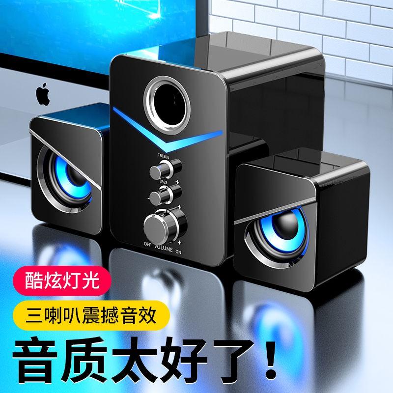電腦 音響家用 臺式機筆記本 通用小音箱 有線桌面超重低音炮喇叭