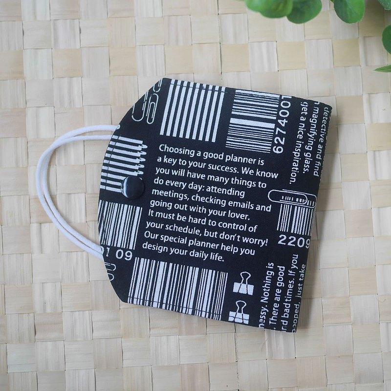 限量訂製款=口罩暫存套/口罩收納套=日本布料=文具=黑(共2色)