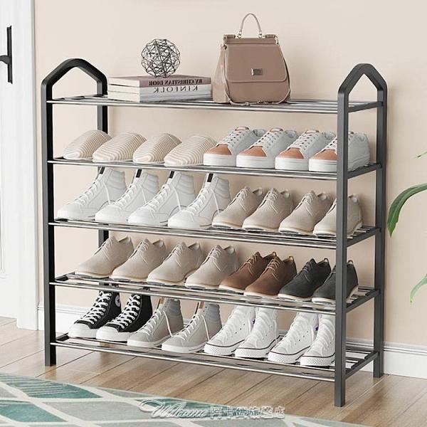 鞋櫃簡易鞋架子經濟型宿舍鞋櫃家用窄小放門口多層防塵收納櫃鞋架 阿卡娜