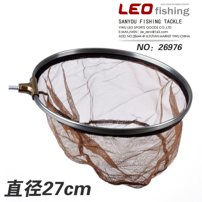 26976 【密孔布網27cm】鋁合金抄網頭 8mm螺絲 撈魚網漁具批發