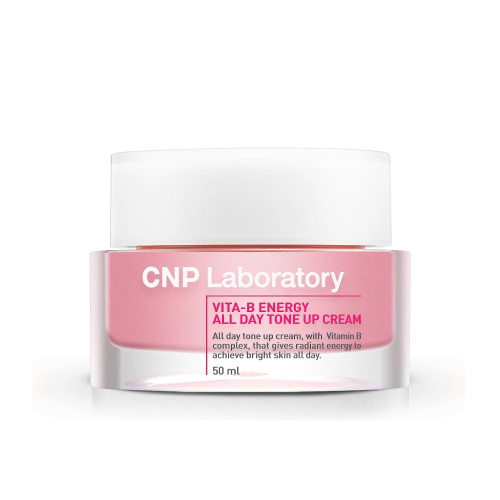 [CNP]維他命激亮白皙素顏霜 (50ml) [福利品]效期至2021.10