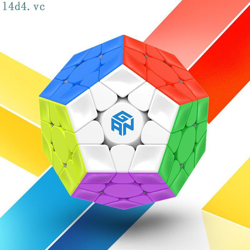 特惠★gan五魔方磁力版十二面體異形實色比賽競速款 [贈送易學教學視頻]★l4d4.vc