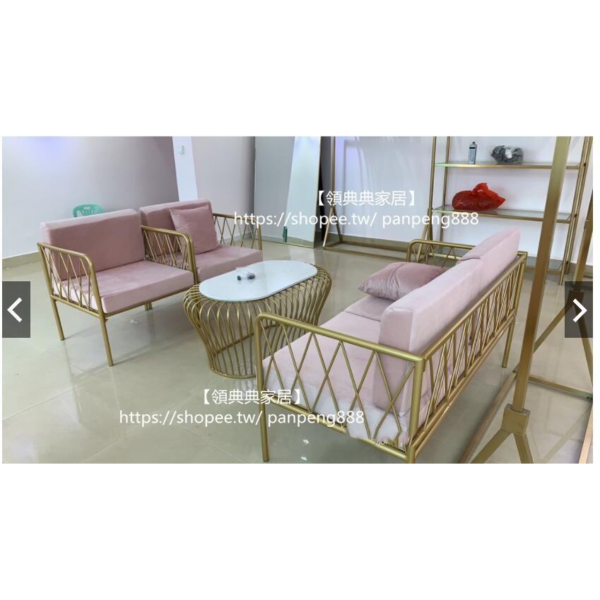 北歐鐵藝沙發服裝店小沙發工業風簡約現代工作室 ins網紅沙發椅L0630FDFDW