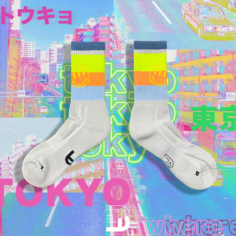 BEST FOOT FRIEND - BF200035-GY 條紋笑臉撞色 BFF 中筒襪 / 小腿襪 (灰色)