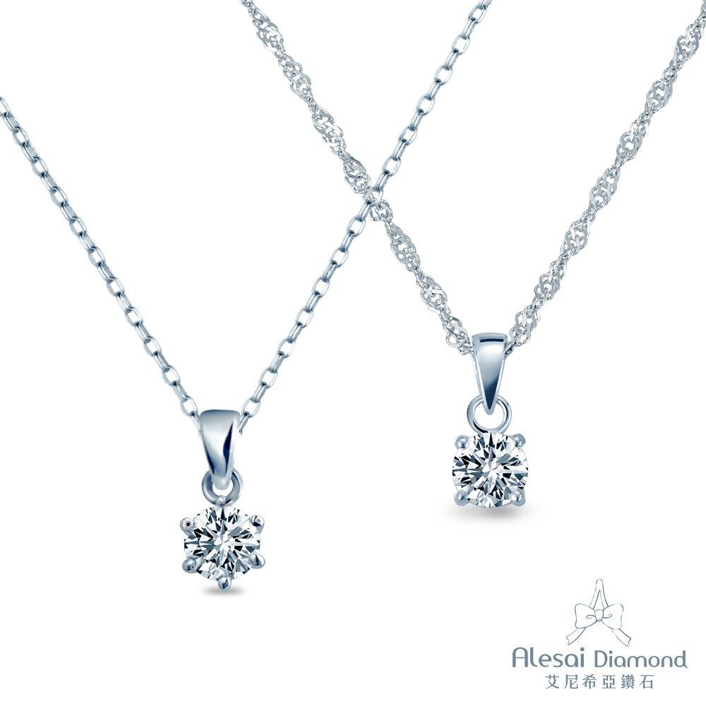 Alesai Diamond 艾尼希亞鑽石 1克拉 G/VS2 18K 3EX 鑽石四爪&六爪 項鍊 2選1