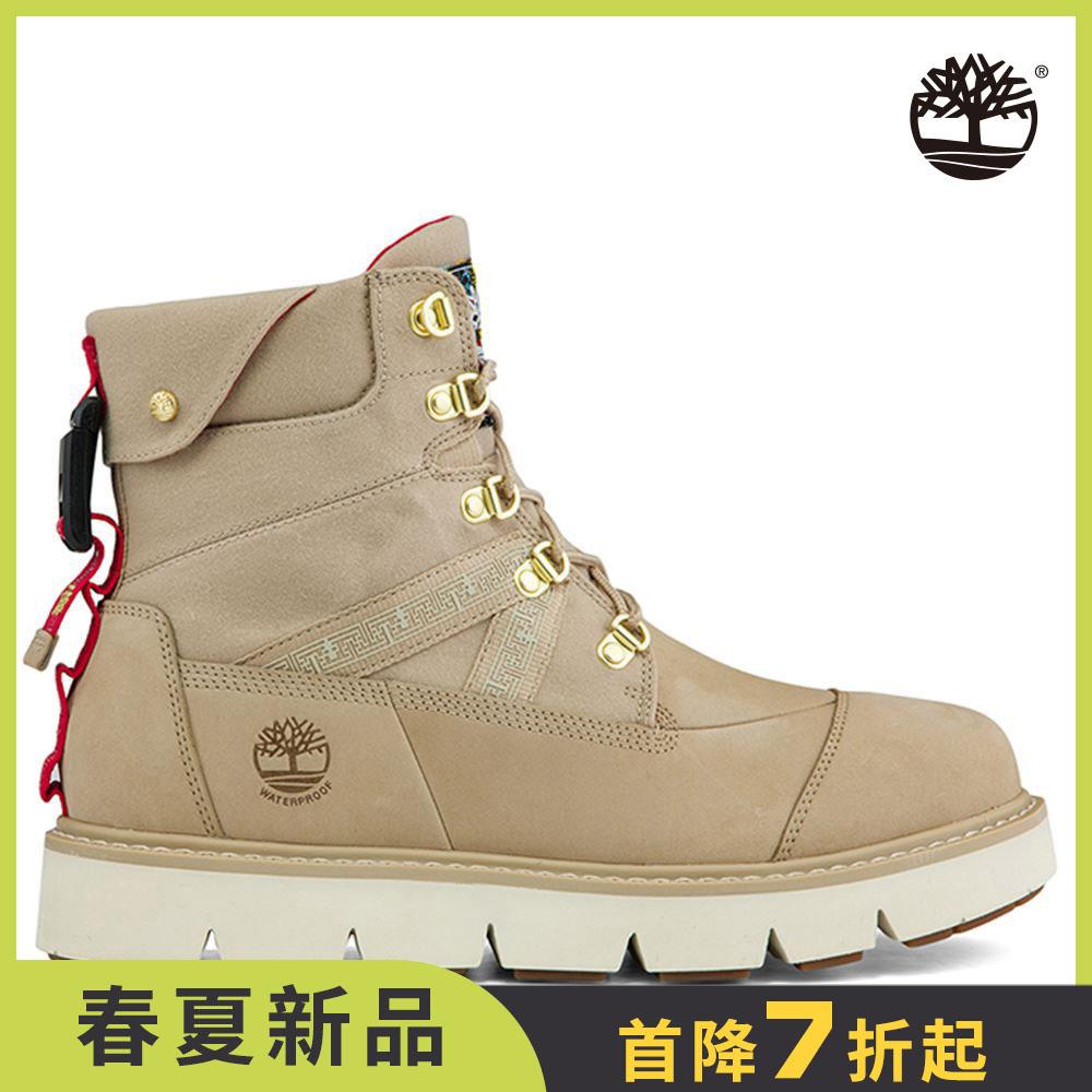 Timberland 男款中米色磨砂革新年EK+防水靴|A2PWS257
