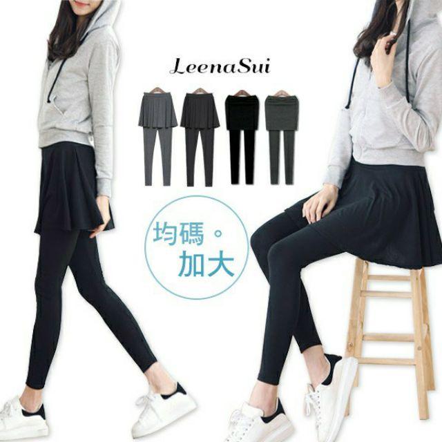 假2件內搭褲 假兩件裙褲 加絨內搭長褲 棉質(訂製款 均碼/加大)長褲 051108
