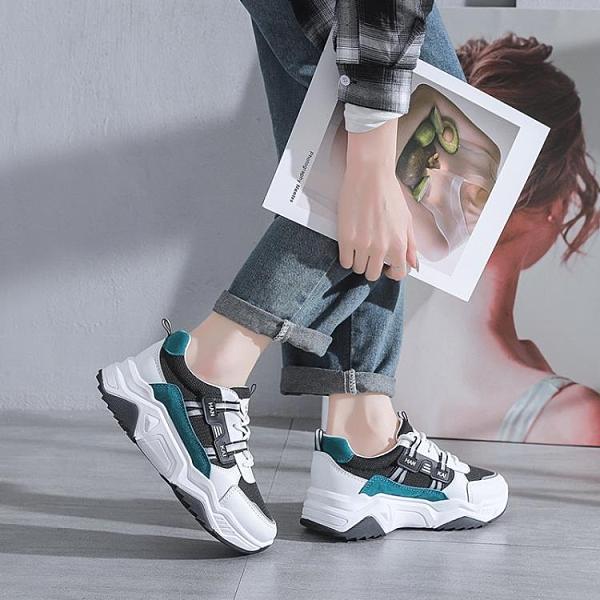 老爹鞋 透氣韓版老爹鞋女ins學生休閒運動鞋女增高慢跑鞋 【免運快出】