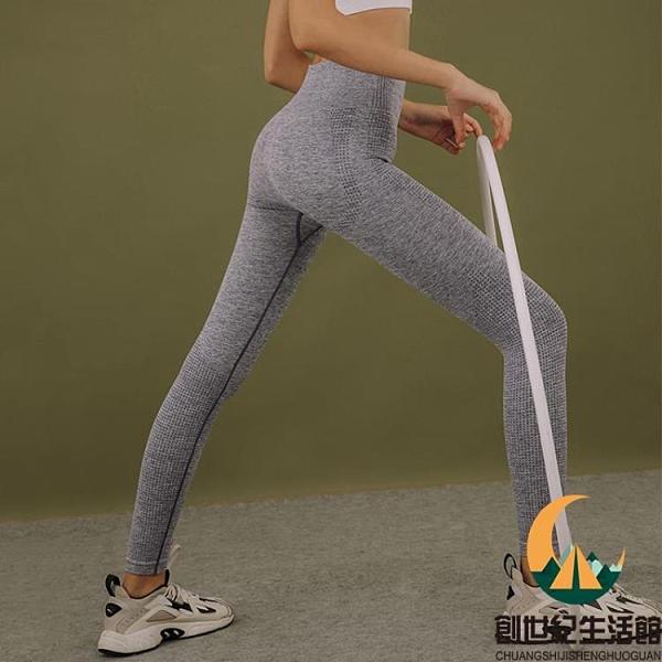 健身房專業速干長褲跑步鍛煉吸汗運動褲收腰提臀瑜伽褲【創世紀生活館】