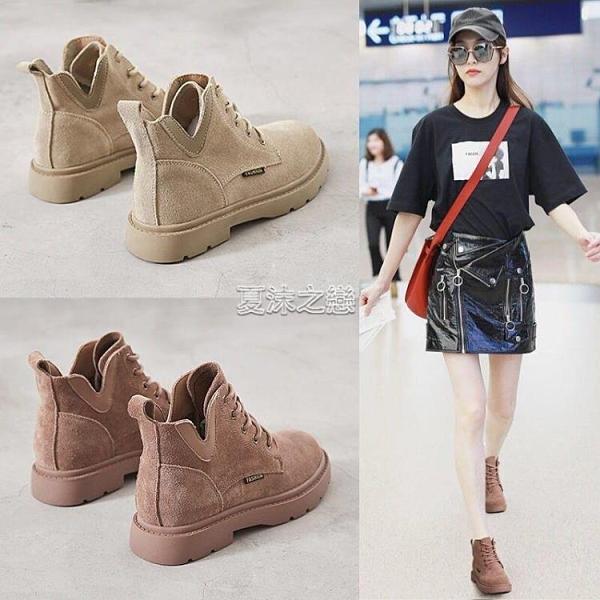 ins馬丁靴女短靴英倫風復古學生韓版百搭新款機車靴裸靴