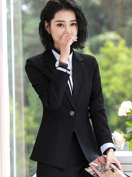 西裝 外套女上衣春秋2021新款職業黑色西服套裝女正裝韓版工作服【牛年大吉】