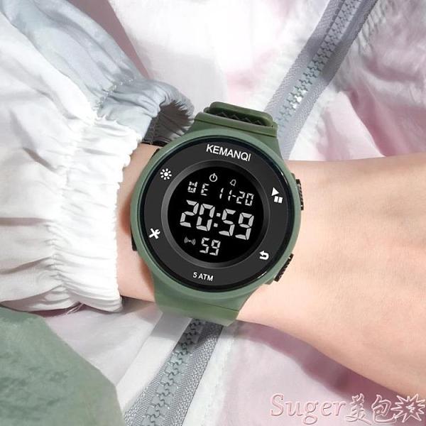 手錶 50M防水簡約電子錶多功能手錶反顯運動時尚夜光男女潮流學生新款 suger