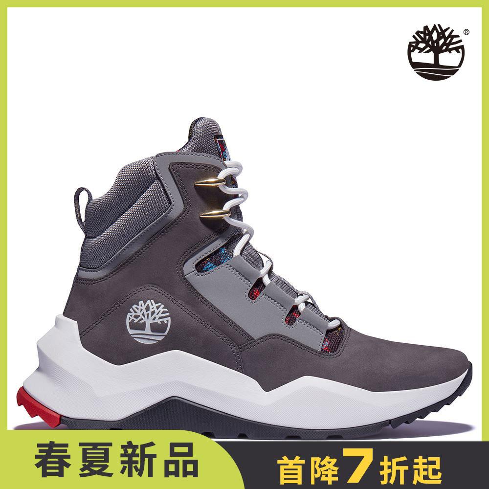Timberland 男款中灰色磨砂革MADBURY側拉鍊休閒靴|A2PTN033