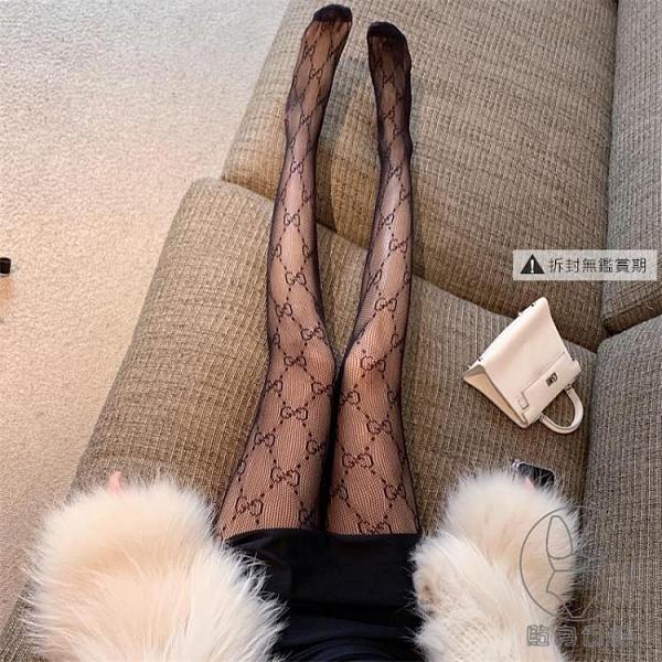 薄款性感絲襪女蕾絲連褲襪縷空漁網襪【貼身日記】