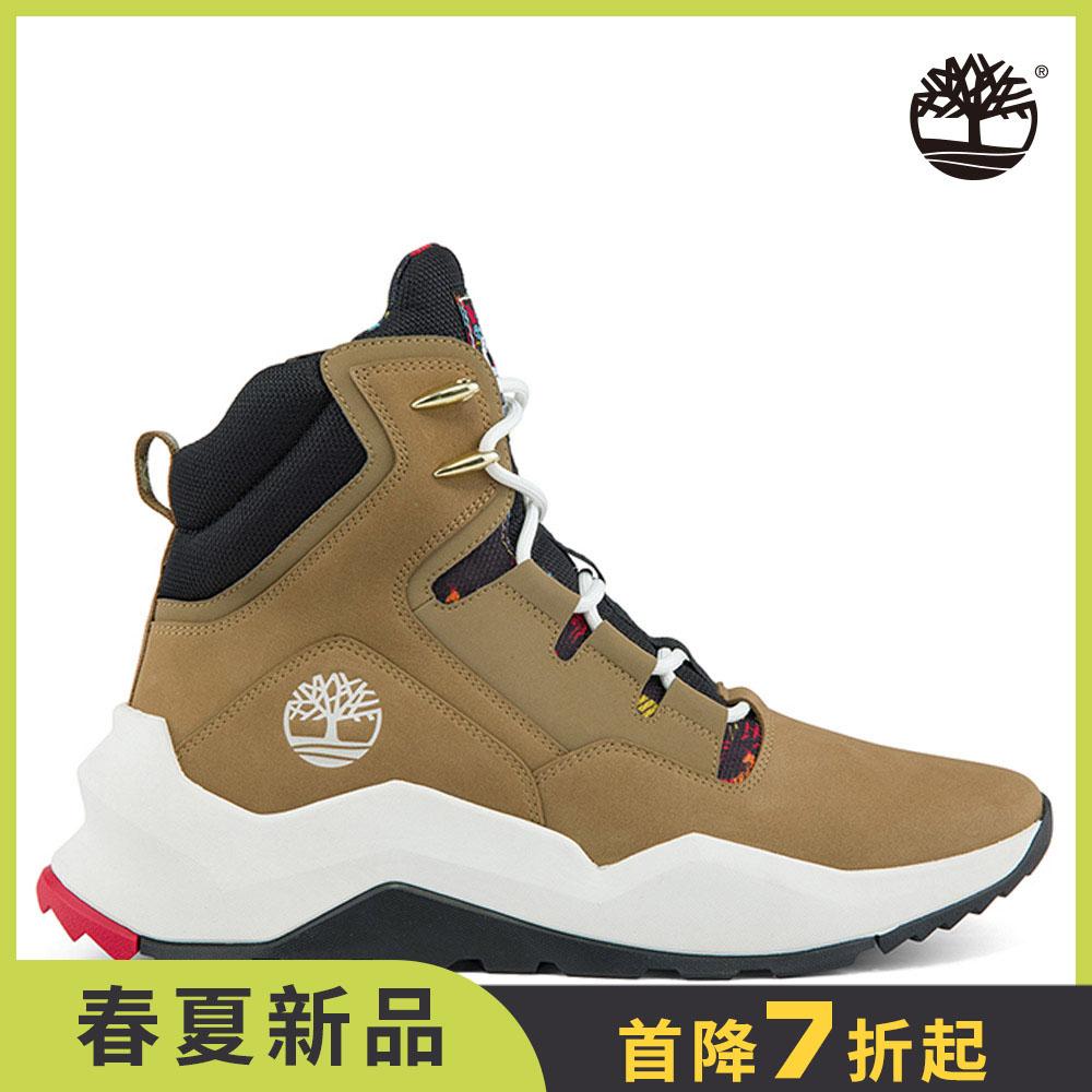 Timberland 男款深米色磨砂革MADBURY側拉鍊休閒靴|A2PTYR58