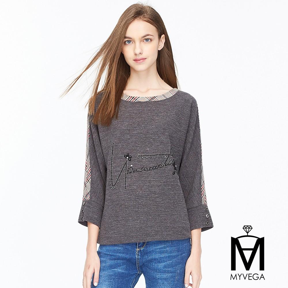 【麥雪爾】MA立體紋理格紋圓領上衣-灰