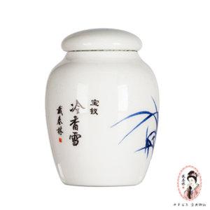 【戴春林】MINI陶瓷系列 寶釵冷香雪 15g