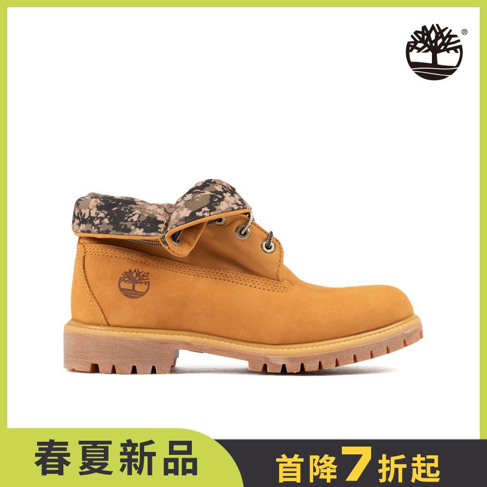 Timberland 男款小麥色兩穿迷彩反折靴|A1HAE231