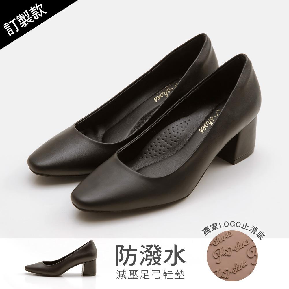 訂製款-防潑水小方頭高跟鞋(黑)-大尺碼