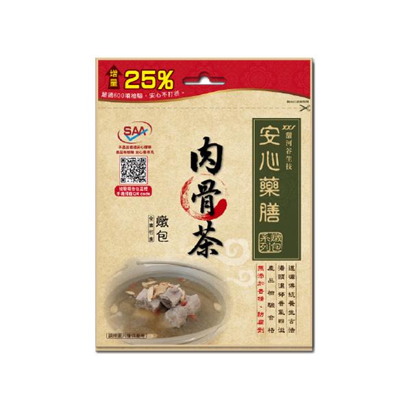 【甜河谷】SAA安心藥膳-肉骨茶燉包(50g)