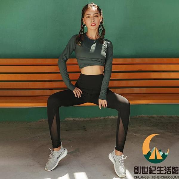 健身褲女緊身高腰提臀跑步瑜伽速干顯瘦訓練運動褲女【創世紀生活館】