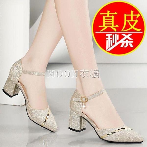 紅晴綖女鞋2021新款包頭高跟涼鞋女夏季中跟粗跟時裝中空單鞋 快速出貨