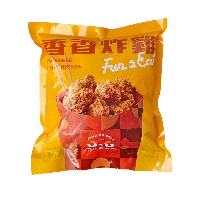 繼光香香雞(475g/包)《喬大海鮮屋》