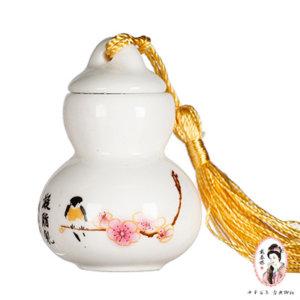 【戴春林】MINI陶瓷系列 凝脂乳 #滋潤型