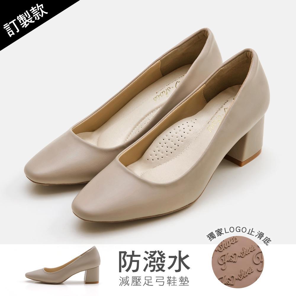 訂製款-防潑水小方頭高跟鞋(淺灰)-大尺碼