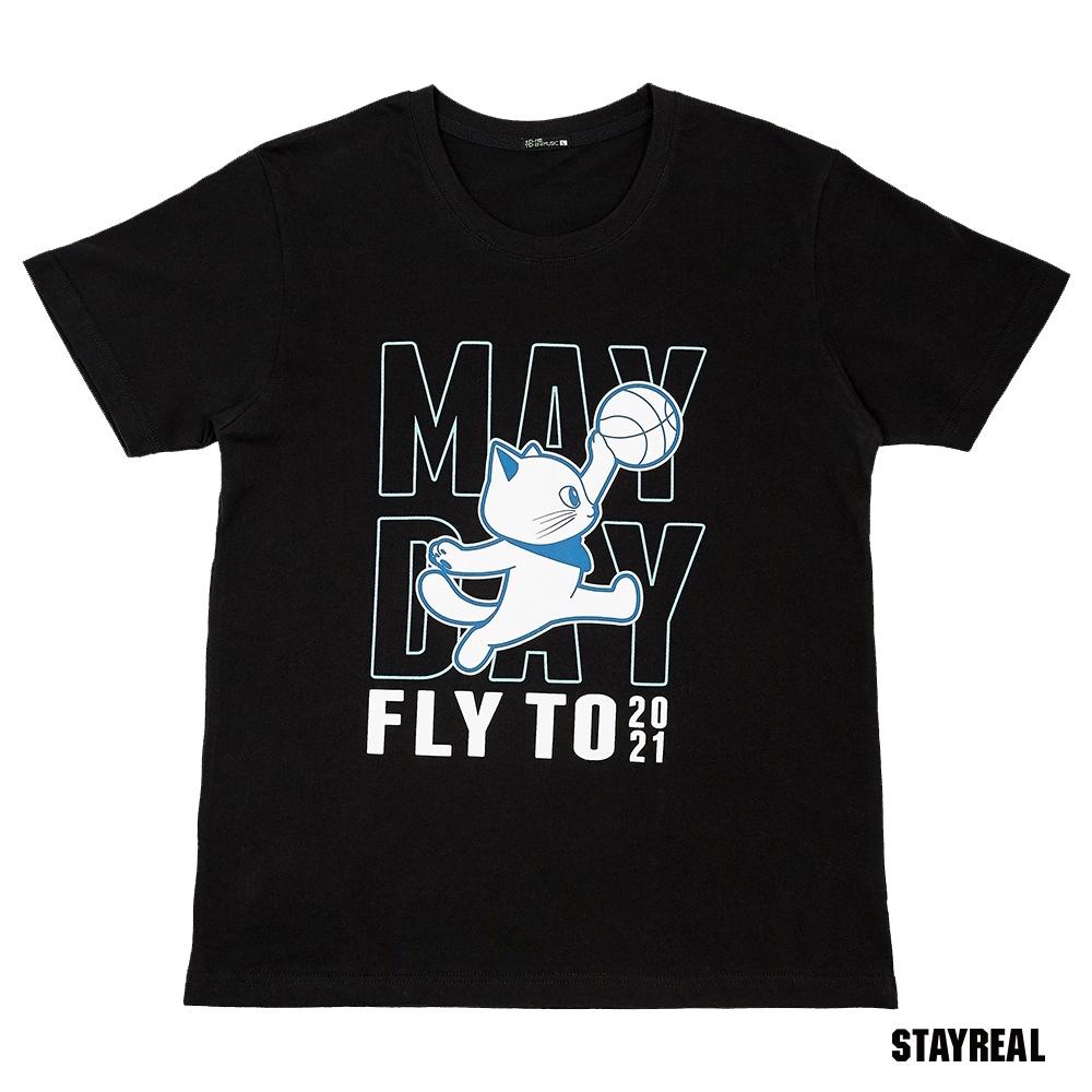 五月天Mayday / 好好飛向2021 黑T