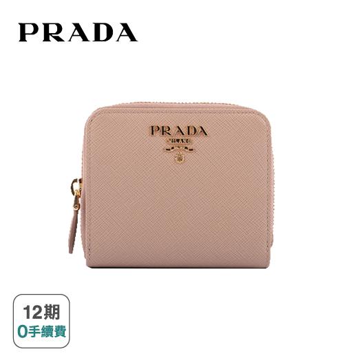 【Prada】浮雕Logoㄇ型拉鍊零錢袋短夾(粉色)(黑色) W11 x H9.5 x D2.5cm