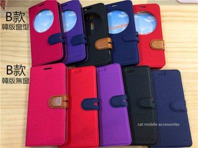 立架 皮套 華碩 Zenfone 3 Deluxe ZS550KL ZS570KL 手機殼 手機套 保護殼