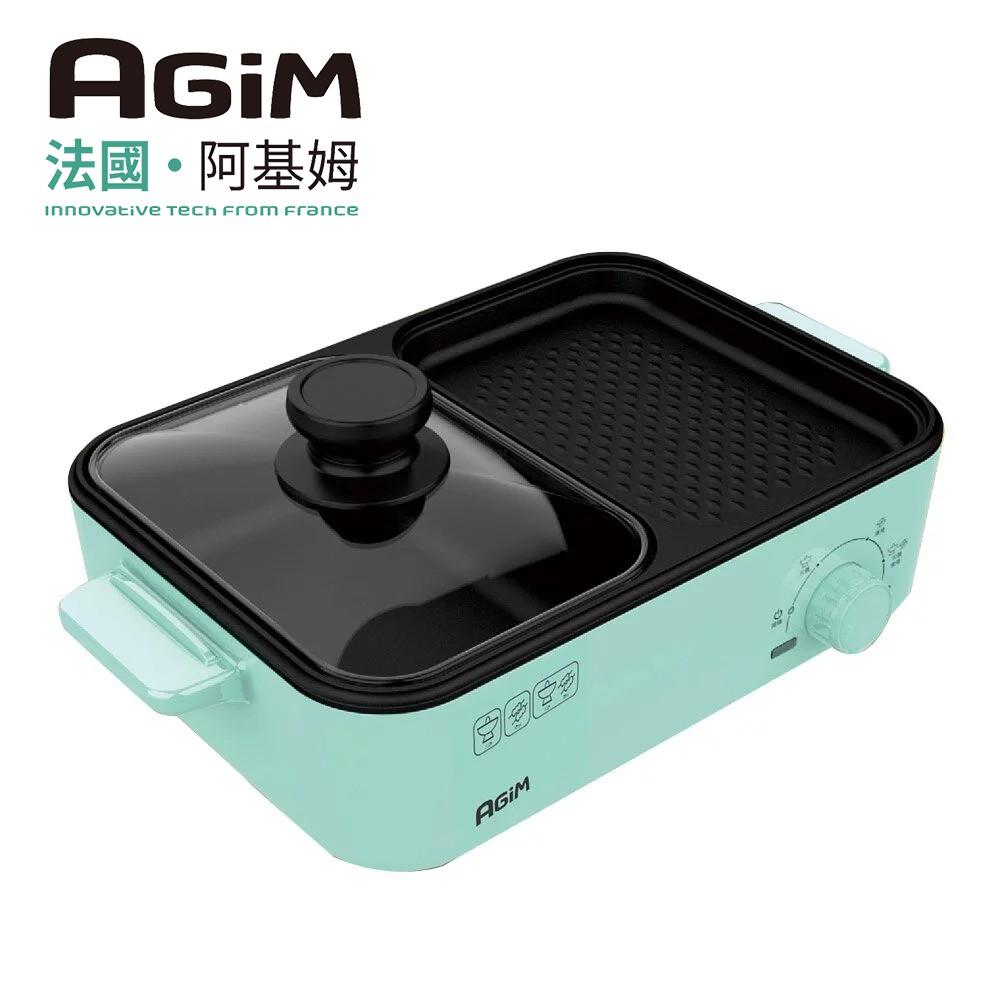 法國-阿基姆AGiM 火烤兩用電烤爐 HY-210
