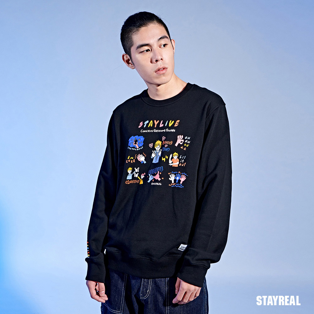 STAYREAL STAY LIVE應援厚棉T