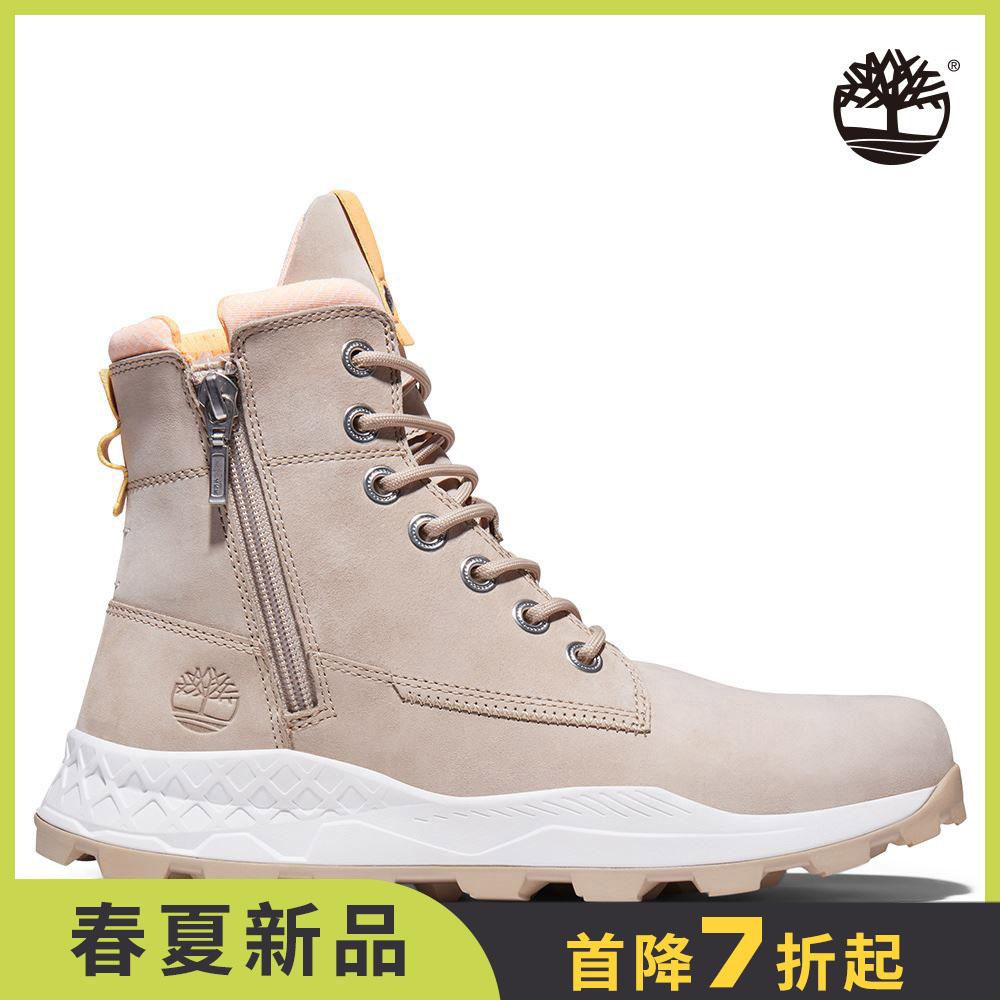 Timberland 男款淺米色磨砂革側拉鍊靴|A2HUV269