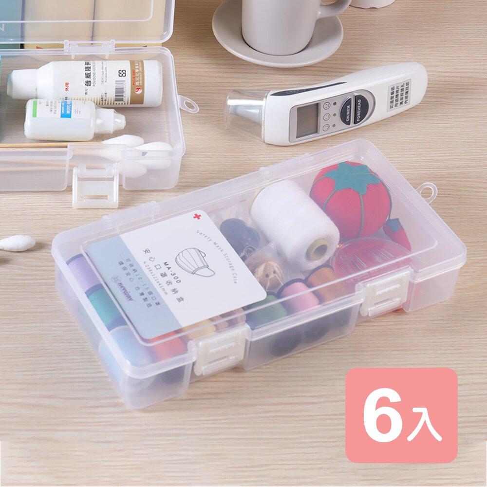 《真心良品》安心口罩收納盒0.76L -6入組