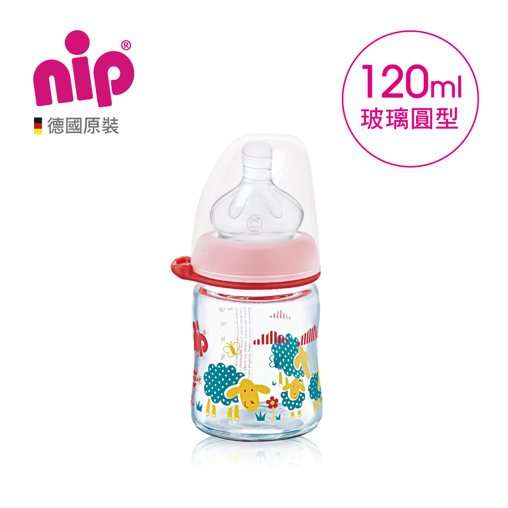 nip 德國圓型防脹氣玻璃奶瓶-120ml 紅/藍 (M號奶嘴) x 1