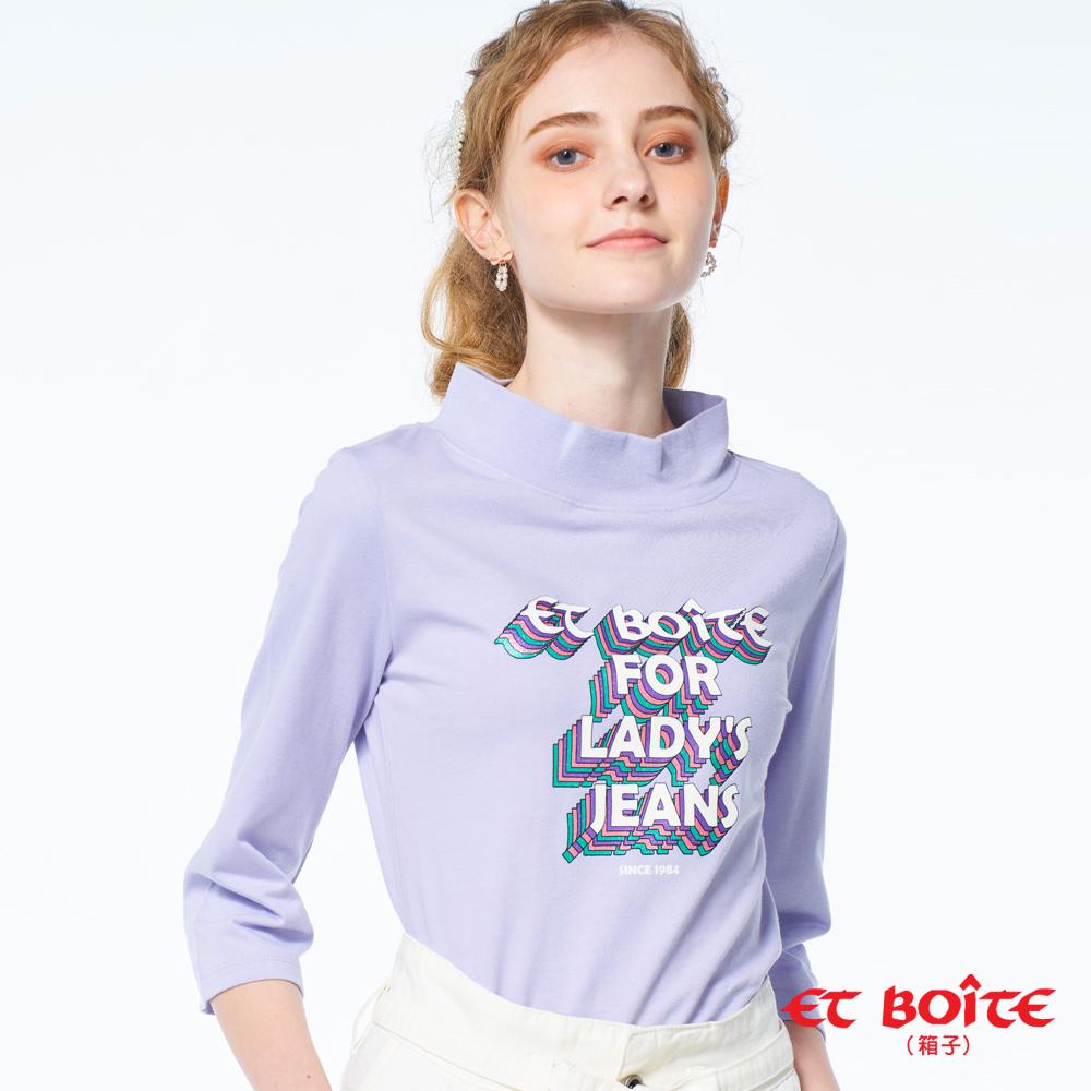 【女神節↘8折】 ET LOGO七分小水袖TEE(淺紫)-BLUE WAY ET BOîTE 箱子