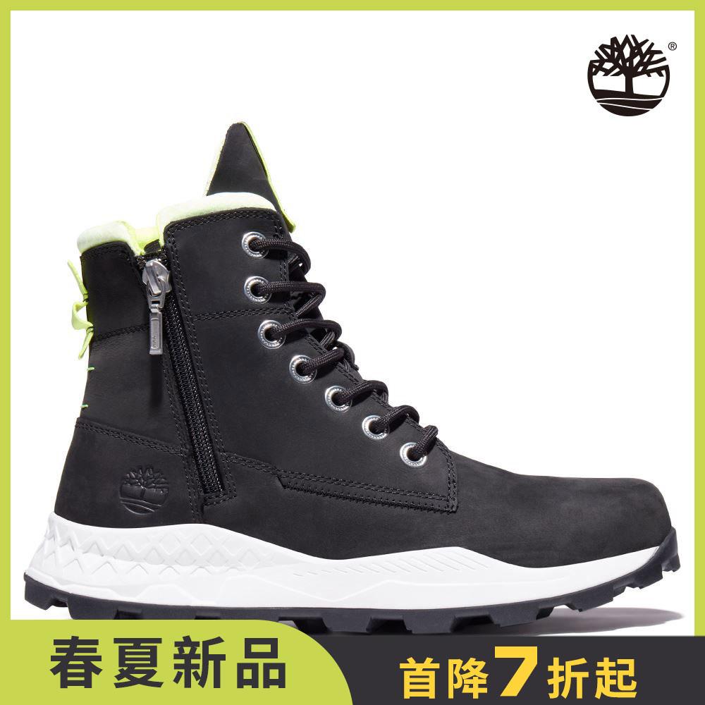 Timberland 男款黑色磨砂革側拉鍊靴|A2HV7001