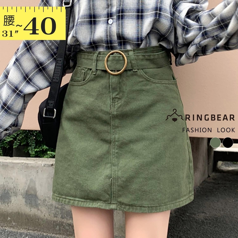 裙子--率性修身圓環腰帶素面A字水洗斜紋牛仔短裙(黑.綠XL-5L)-Q125眼圈熊中大尺碼
