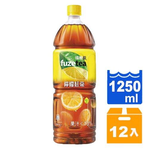 【免運】FUZE tea 飛想茶檸檬紅茶1250cc(12入)/箱