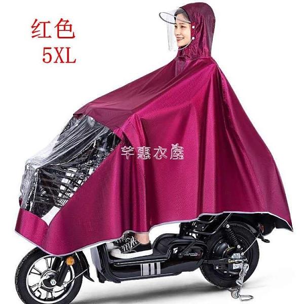 雨衣摩托車電動車雨披男女生雨披成人加厚騎行單人雨披透明雙帽檐 快速出貨