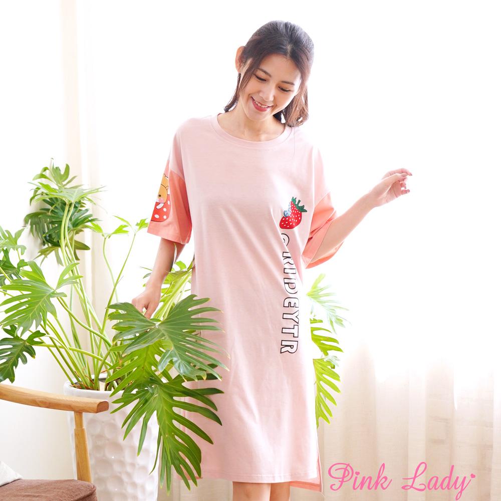 居家棉柔短袖睡裙 草莓小熊2027(豆沙)-Pink Lady