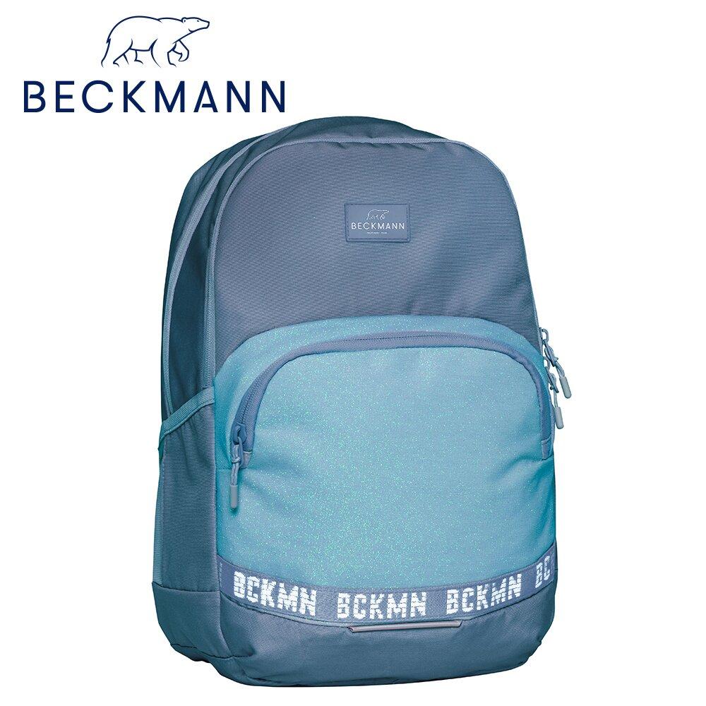 Beckmann 護脊書包30L - 極光藍