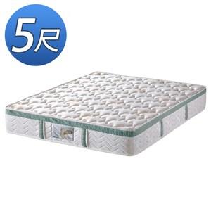 顛覆設計 護邊強化三線乳膠封邊獨立筒床墊-雙人5尺